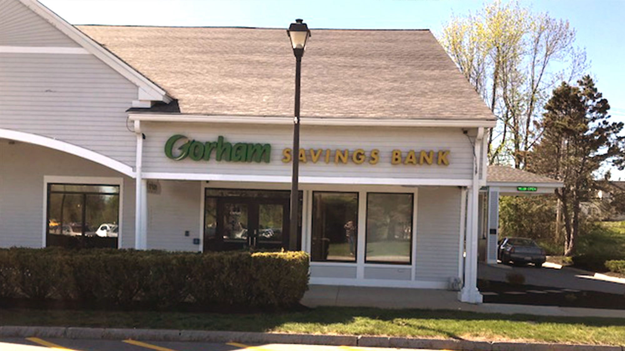 Gorham Savings Bank Standish location outside during the day